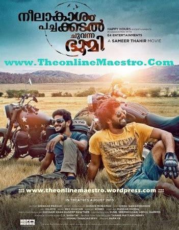 download mp3 from neelakasham pachakadal chuvanna bhoomi neelakasham pachakadal chuvanna bhoomi 2013 malayalam