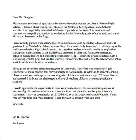 Teacher Cover Letter Template   7   Free Samples