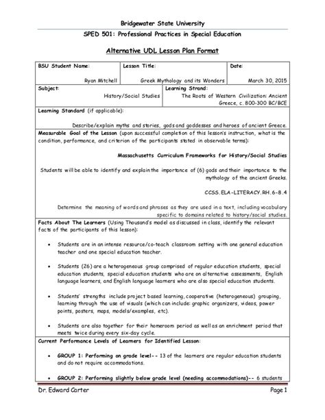 udl lesson plan template udl alternative lesson plan ss