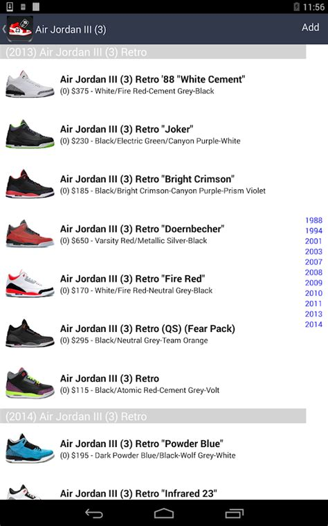 sneaker price guide app spg sneaker price guide android apps on play