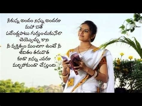 jokes in hostel life in telugu motivational quotes about life in telugu youtube