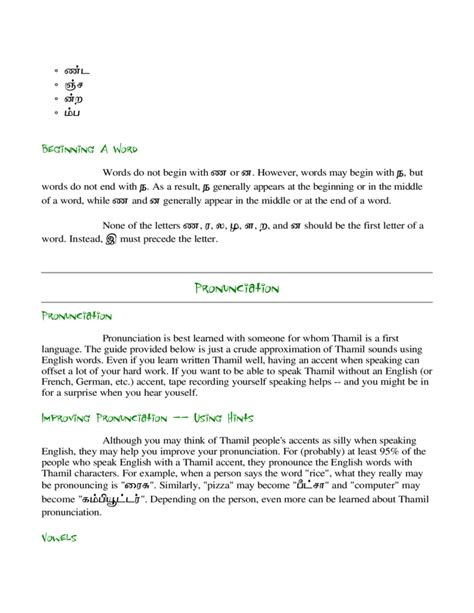 Sle Resume For Teachers In India Pdf Tamil Resume Format Pdf 28 Images Resume Format For