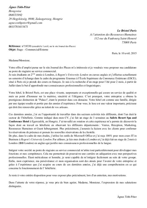 Lettre De Motivation Ecole Hotellerie Lettre De Motivation Pour Ecole De Commerce