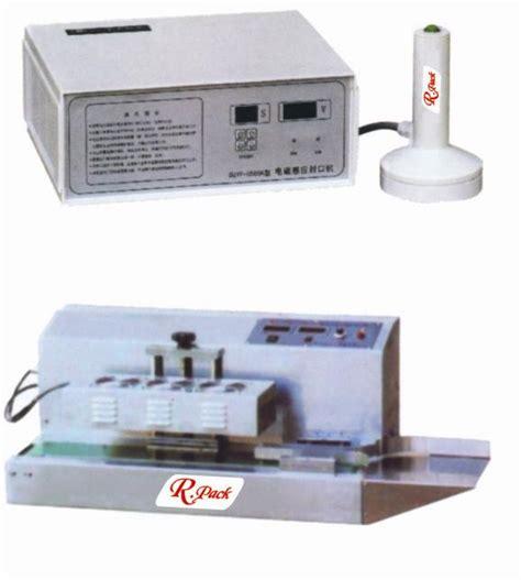 electromagnetic induction capper all machines l sealer shrink wrap shrink tunnel electro magnetic induction capper