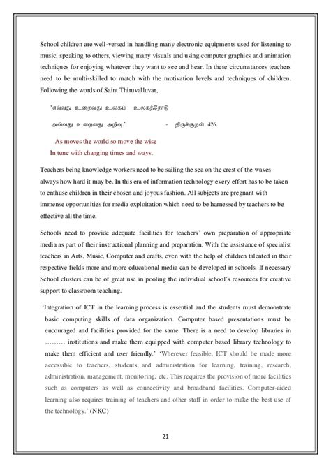 common essay sles essays for primary students 28 images persuasive