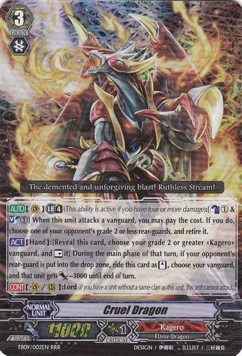 make your own vanguard card cardfight vanguard clan of the day kagerō