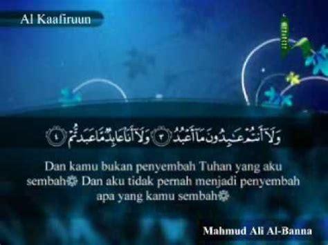 Al Quran Dan Serangan Orientalisme 109 surah al kafirun al qur an terjemahan indonesia