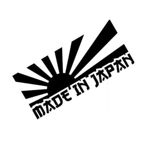 Made In Japan Rising Sun 2018 13 6 Cm Rising Sun Made In Japan Flag Car Sticker