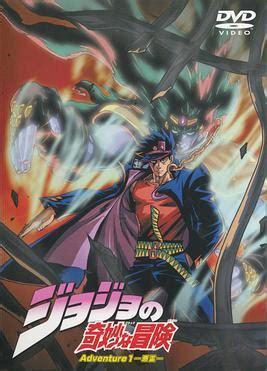 finn s my worldcon the the bad and jojo s adventure 1993 anime series
