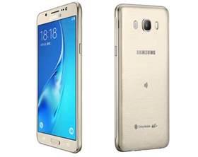 Samsung J5 Samsung Galaxy J5 Sm J510f 2016 Price Review