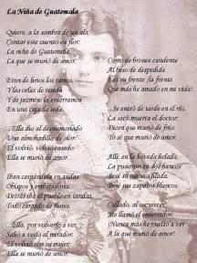 Poema la nina de guatemala guate pinterest
