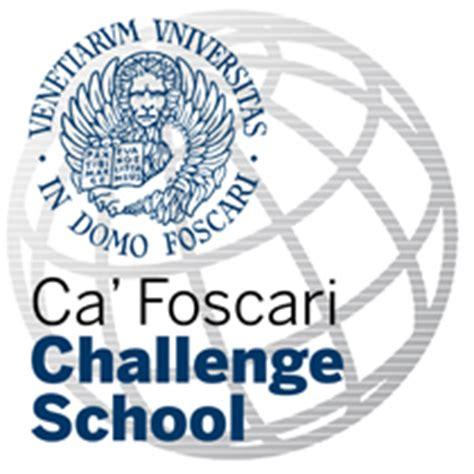 challenge school ca foscari challenge school ca foscari