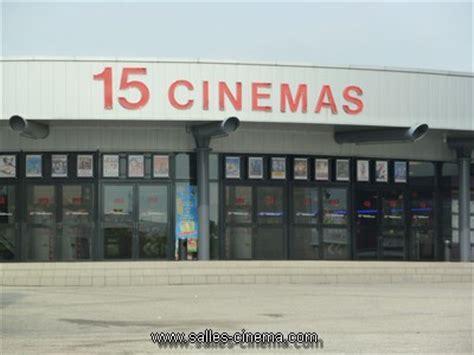 le bureau villenave d ornon cin 233 ma mega cgr 224 villenave d ornon 171 salles cinema com