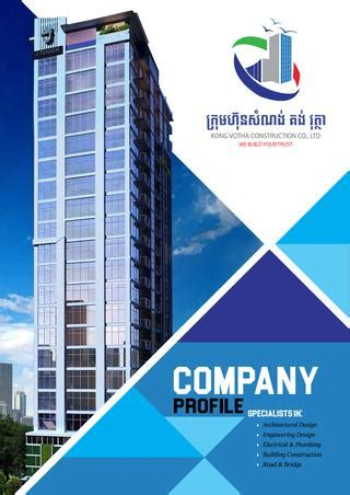 design engineer companies company profile kong votha construction co ltd by