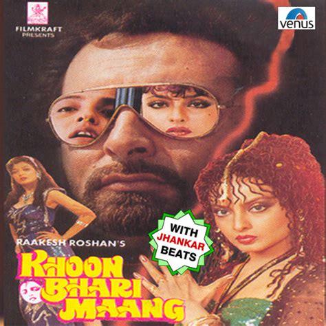 download mp3 from jhankar beats khoon bhari maang with jhankar beats songs download