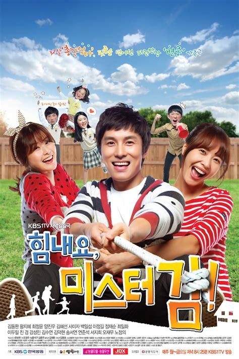 film drama korea cheer up cheer up mr kim 2012 g 252 ney kore dizi tanıtımı