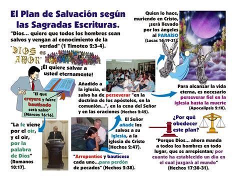 diagrama del plan de salvacion presentaci 243 n gr 225 fica 1 de la serie de 9 quot vistazo