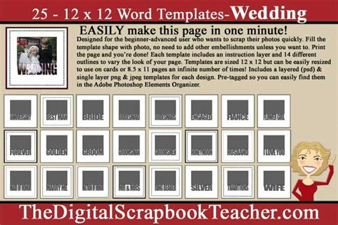 scrapbook templates microsoft word 12 x 12 word templates wedding download only the