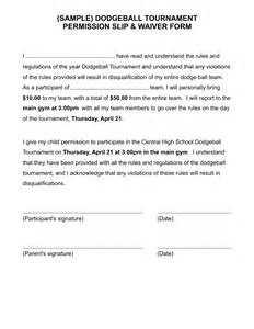 waiver template word dodgeball tournament publicity tools