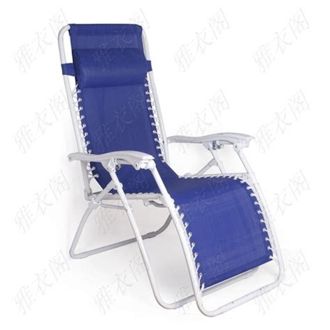 Lightweight Lounge Chair by China Lightweight Folding Lounge Chair Hj0087 China