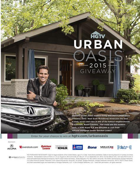 Urban Oasis Giveaway - hgtv urban oasis giveaway 2015 on behance