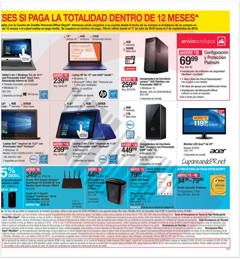 Office Depot Coupons Puerto Rico Shopper Office Max Office Depot 4 Cuponeando Pr