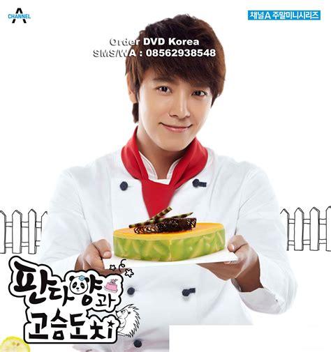 Dvd Drama Korea Panda And Hedgehog jual dvd ms panda and mr hedgehog sms wa 083144513778
