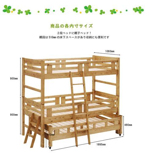 cabinet mazar 楽天市場 日本製自然塗料で子供に優しい木製 三段ベッド 親子ベッド 蜜ろう仕上げ 健康家具 国産 okb