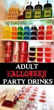 halloween drink names 961 best craftibilities blog images on pinterest teacher