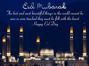 eid ul adha bakri id photos images wallpapers 2014