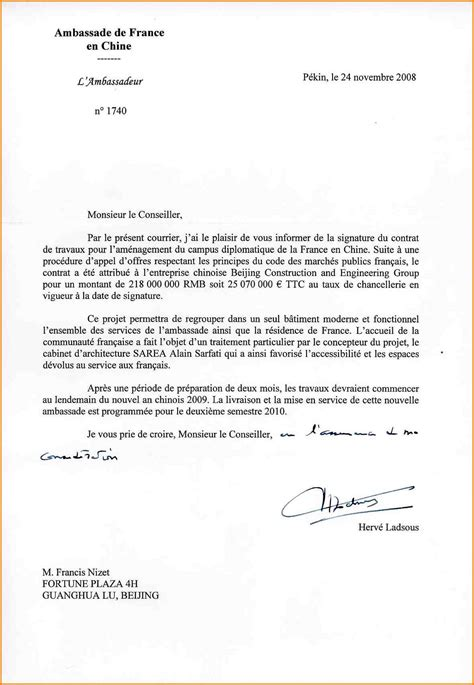 Lettre De Motivation Inscription Ecole Privée Catholique 7 Lettre De Motivation Pour Lycee Format Lettre