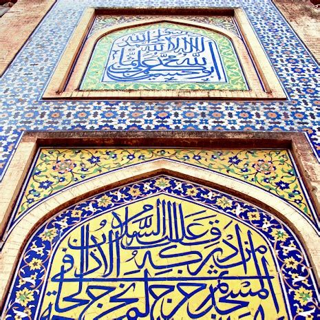 Seven Islamic Artworks 5 by 59 Best Mughal Architecture Images On Islamic