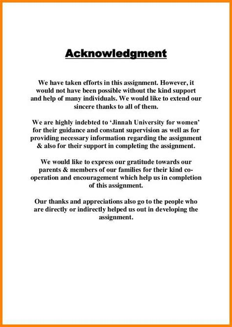 Acknowledgement Letter For Assignment 6 Acknowledgement Sle For Assignment Report Exle