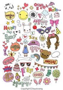 Fun To See Wall Stickers google pinterest kawaii doodles