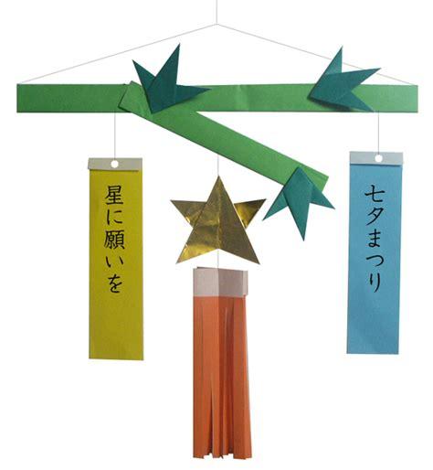 Tanabata Origami - festival