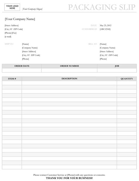 free packing slip template free packing slip template