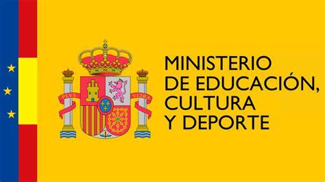 Ministerio De Educacin Cultura Y Deporte Portal Del Icaa | ministerio de educacion cultura y deporte el ministerio de