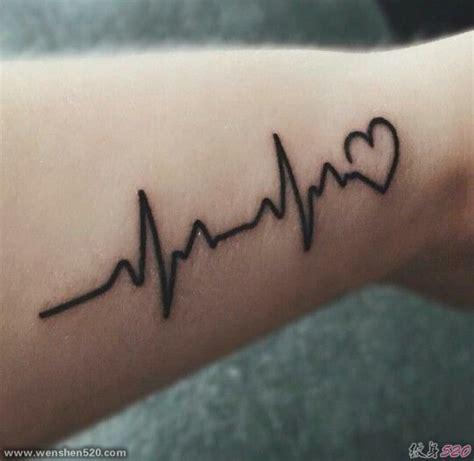 女生简单的心电图纹身图案第5页
