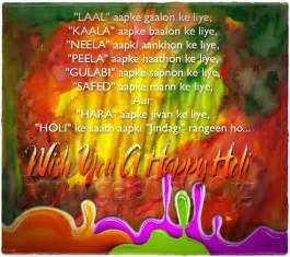 latest holi wallpapers greetings and sms forangelsonly org
