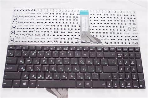 Keyboard Laptop Asus X554l asus f550 reviews shopping asus f550 reviews on