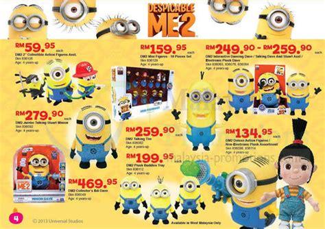 toys r us to me toys r us despicable me 2 toys price list 5 dec 2013