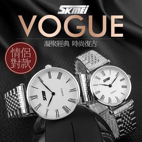 Promo Spesial Jam Tangan Kamera 8gb Waterproof Anti Air Jam skmei jam tangan analog pria 9105cs black