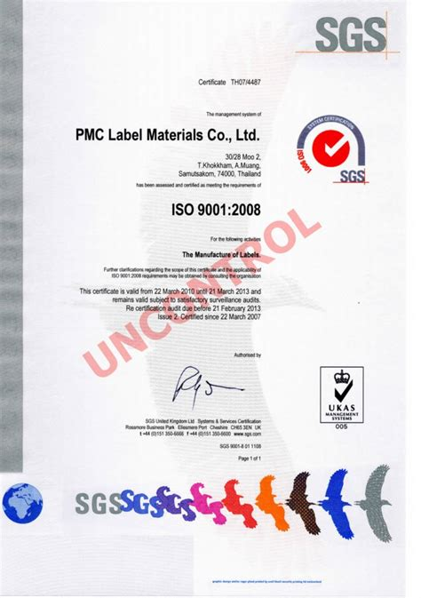 announcement letter for iso certification iso certification announcement letter best free home