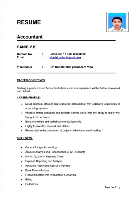 simple resume format in word with photo simple resume templates for word resume exles
