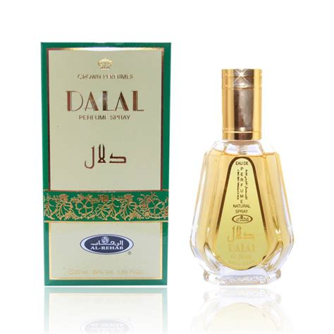 Al Rehab Spray 50ml For dalal al rehab eau de parfum vaporisateur spray style