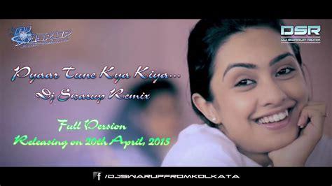 Pyar Tune Kya Kia Song Pyaar Tune Kya Kiya Dj Swarup Remix Teaser Read Below