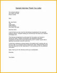Thank You Letter Format To 7 Sle Thank You Letter After Data Analyst Resumes