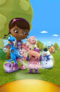 meet doc mcstuffins disney jr toy doctor