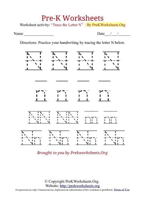 Pre K Writing Name Worksheets by Pre K Word Tracing Worksheets 6 Best Images Of Preschool
