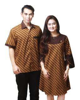 Cinta Tunik model baju batik ini pasti cocok buat kamu dan ayankmu